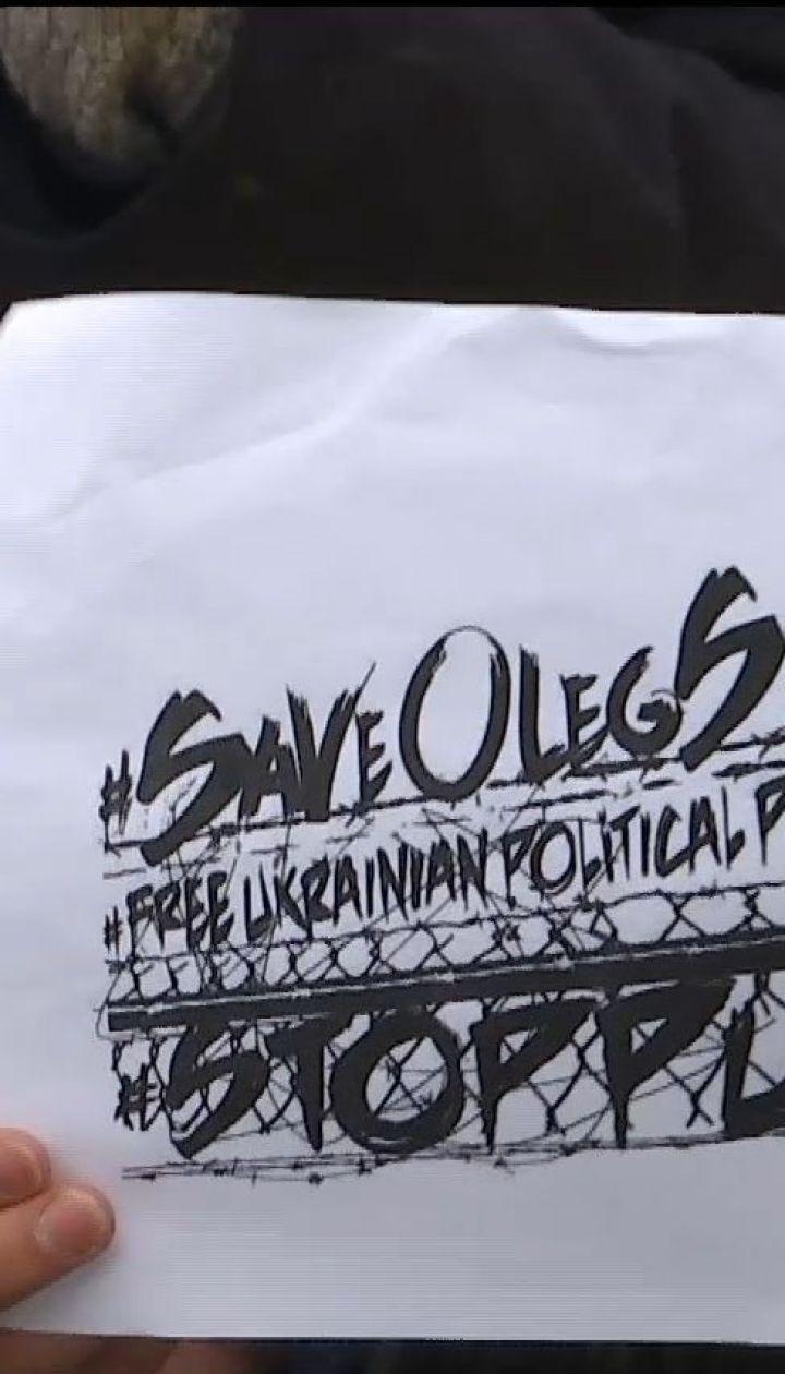 Активісти вийшли на Майдані Незалежності з вимогою звільнити політичних в'язнів Кремля