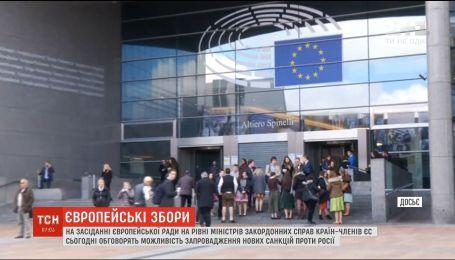 У ЄС не відкидають можливості запровадження нових санкцій проти Москви