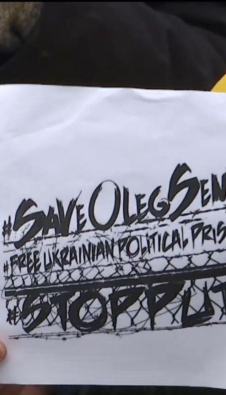 Активисты вышли на Майдан Независимости с требованием освободить политических заключенных Кремля