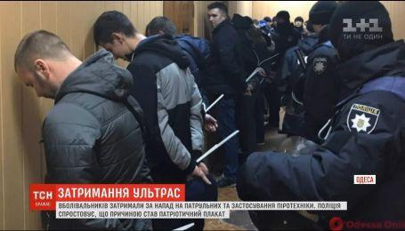 Полиция задержала полтора десятка одесских ультрас после футбольного матча Черноморец-Ворскла