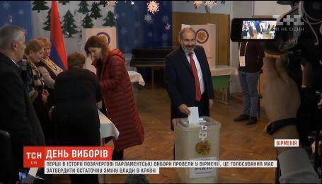 У Вірменії провели перші в історії країни позачергові парламентські вибори