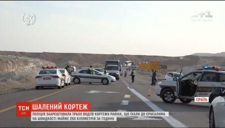 Полиция арестовала трех водителей кортежа раввина, которые ехали в Иерусалим на большой скорости