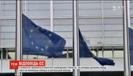 В Брюсселе собираются министры иностранных дел ЕС