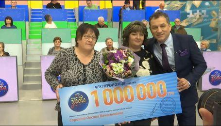 """В Украине появился новый миллионер """"Лото-Забава"""""""