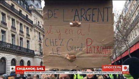 """Протести """"жовтих жилетів"""" охопили Бельгію і Нідерланди"""
