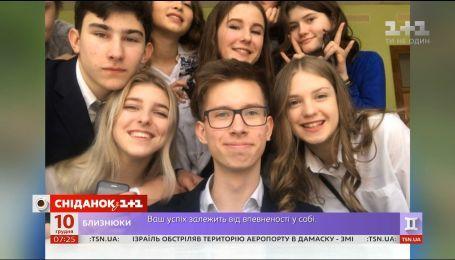 Чтобы спасти жизнь друга, одноклассники организовали благотворительный флешмоб