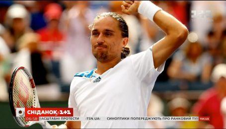 Александр Долгополов начал тренировки после сложной операции