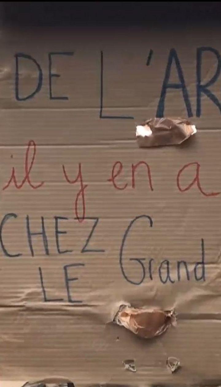 "Протесты ""желтых жилетов"" охватили Бельгию и Нидерланды"
