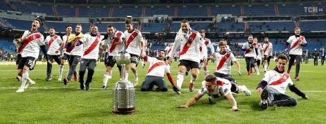 """Аргентинські пристрасті в Мадриді. Як """"Рівер Плейт"""" виграв Кубок Лібертадорес"""