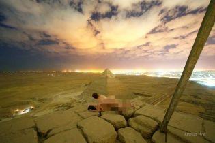 Датский фотограф сделал откровенный снимок во время секса на пирамиде Хеопса. Египтяне возмущены