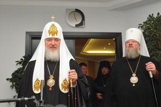 Прикордонники не пропустили через лінію розмежування митрополита УПЦ МП