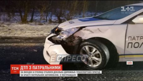 В столице произошло ДТП с участием патрульного авто