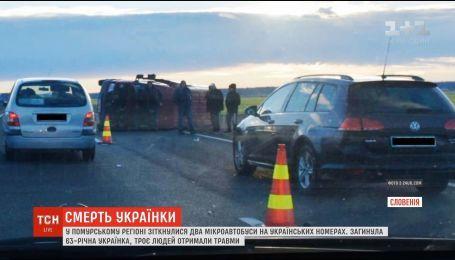 Два микроавтобуса на украинском номерах столкнулись на западе Словении