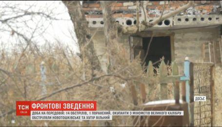Боевики открыли огонь по украинских опорных пунктах
