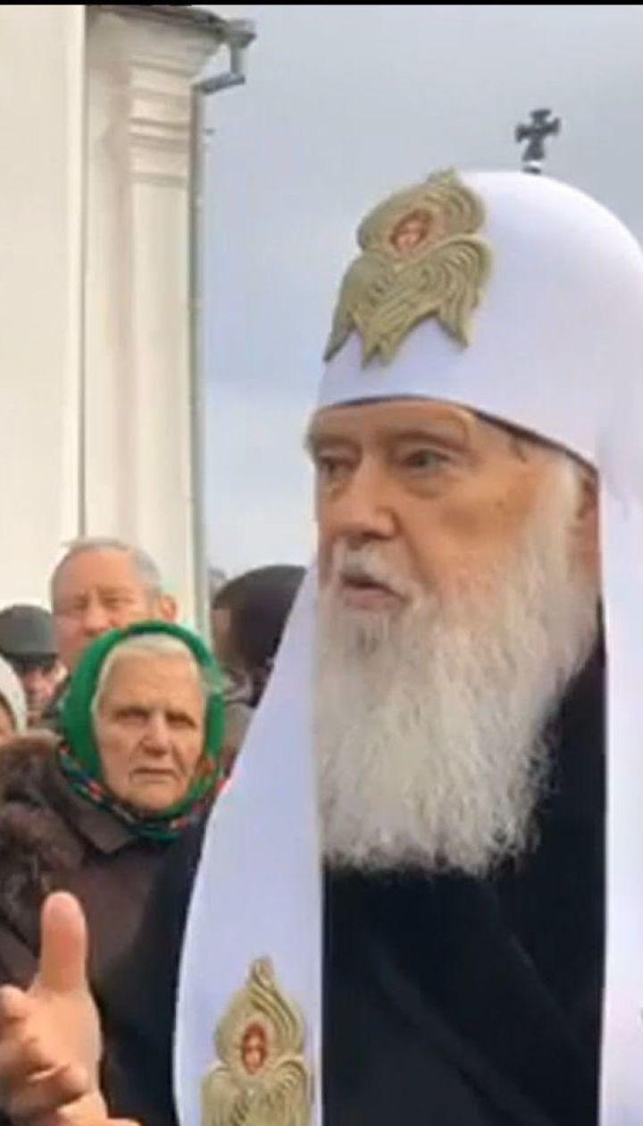 За 5 днів до Об'єднавчого Собору патріарх Філарет заявив про власну незгоду з Константинополем