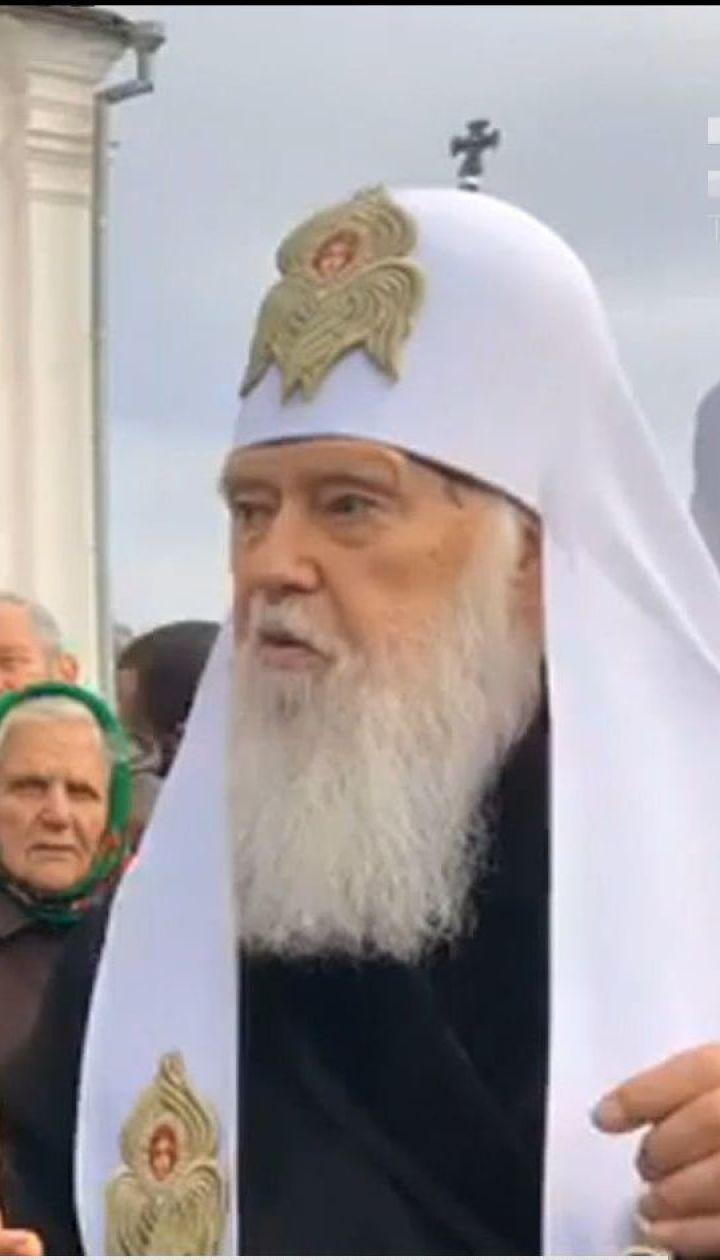 За 5 дней до Объединительного Собора патриарх Филарет заявил о своем несогласии с Константинополем