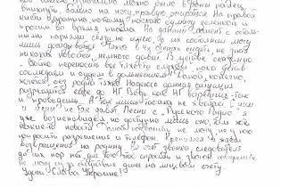 Справжні чи фальшиві: батьки полонених Росією моряків прокоментували листи синів до ТСН