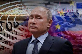 Керченська криза і глухий кут Євросоюзу