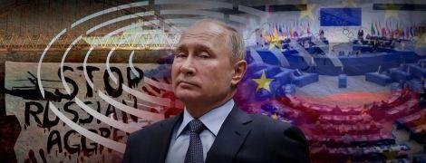 Керченский кризис и тупик Евросоюза
