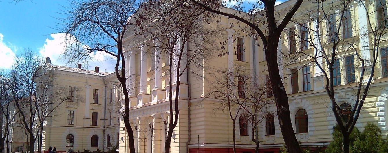 Скандал в одесском медуниверситете: суд отменил решение правительства о реорганизации ВУЗа