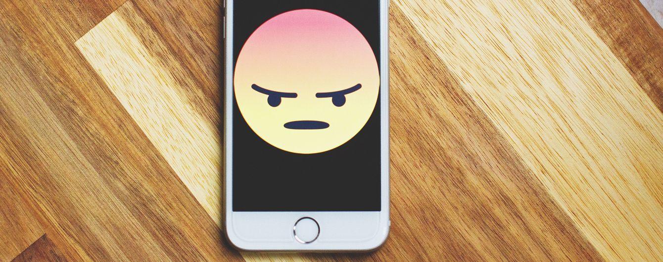 В Instagram, Facebook и WhatsApp произошел сбой в работе