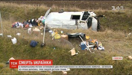 63-летняя украинка погибла в ДТП на западе Словении