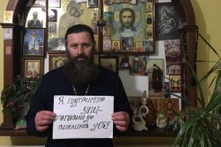 """В базу """"Миротворца"""" попали священники УПЦ МП"""