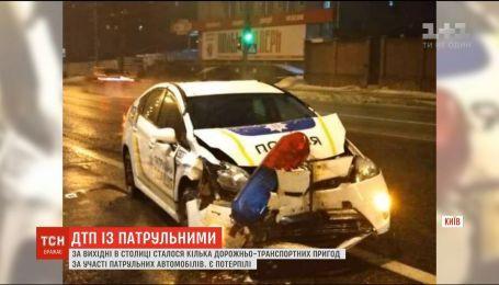 За выходные в столице произошло несколько ДТП с участием патрульных автомобилей