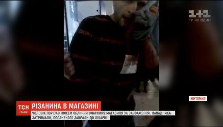 Мужчина порезал ножом лицо владельцу магазина за замечание