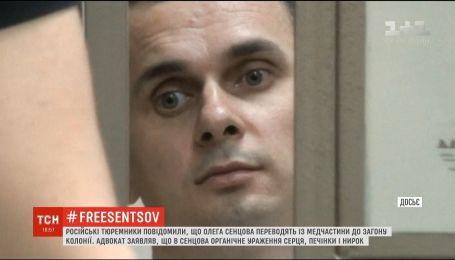 Олега Сенцова переводят из медчасти в отряд колонии