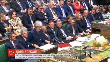 Суд разрешил Великобритании передумать и остаться членом Европейского союза