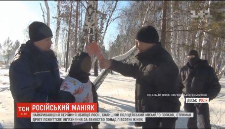 Самый кровавый серийный убийца России получил второе пожизненное за расправу над полусотней женщин