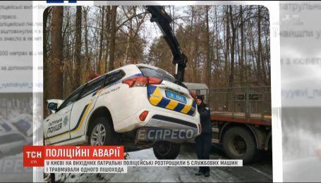 В Киеве на выходных патрульные разбили 5 служебных машин