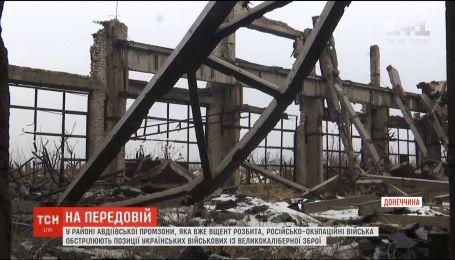"""Разбитая авдеевская """"промка"""" не дает покоя боевикам"""