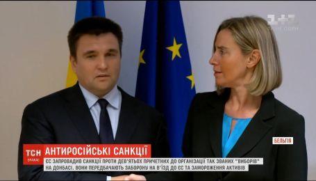 В столицах Европы возмущены развитием событий на Азове