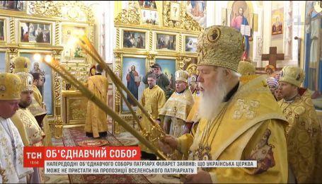 Філарет не прийме вимог Вселенського Патріархату, які не стануть корисними для нової церкви