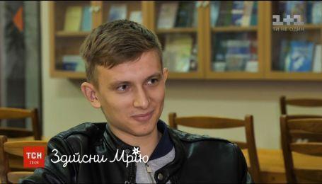 ТСН попытается помочь 18-летнему фанату шахмат встретиться с кумиром
