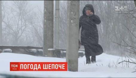 До кінця тижня Україну накриють опади