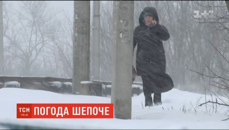 К концу недели Украину накроют осадки
