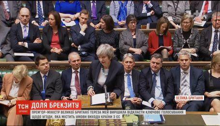 """Тереза Мей вирішила відкласти ключове голосування щодо угоди про """"Брекзит"""""""