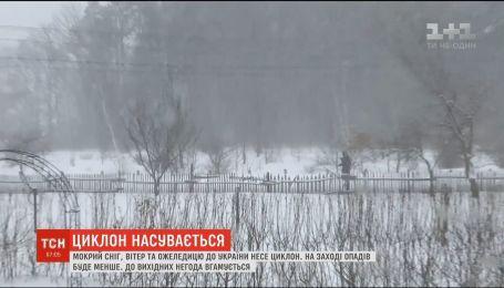 К концу недели Украину накроют снега и дожди