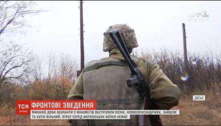 Оккупанты из минометов обстреляли окрестности оккупированного Донецка
