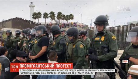 На границе с Мексикой люди требовали прекратить задержание и депортацию беженцев