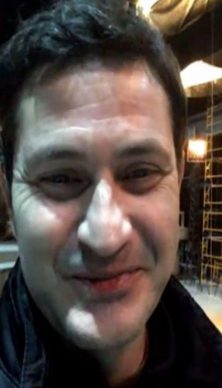 """Именинник Ахтем Сеитаблаев рассказал о работе над фильмом """"Захар Беркут"""""""