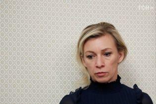 Российский телеканал построил родителям официального представителя МИД РФ Захаровой веранду. Она стоила пять миллионов рублей