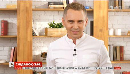 Хіт-парад орфографічних негараздів. Частина 2 - експрес-урок української мови