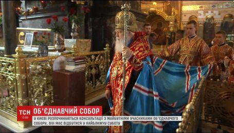 Митрополит Емануїл прибуде до Києва, аби презентувати архієреям пропозиції до статуту
