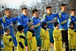 Збірна України дізналася суперників у відборі на молодіжний Євро-2021