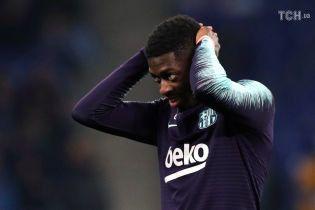"""""""Барселона"""" оштрафувала футболіста, який проспав тренування"""