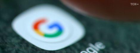 Как удалить Facebook, что такое томос и как заработать деньги в Интернете. Что гуглили украинцы в 2018